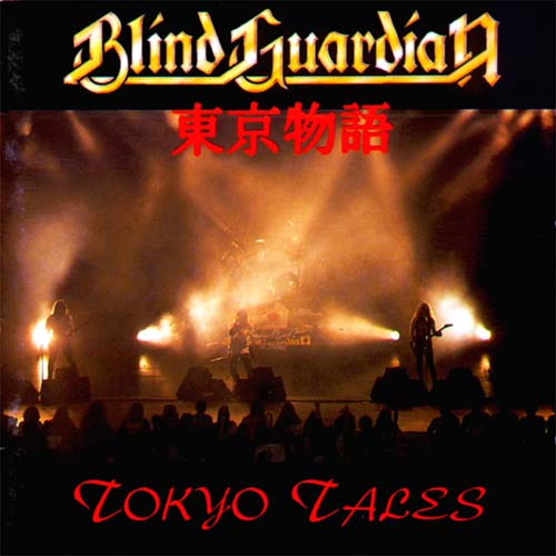 DISCOGRAPHY] Yolgezer's Blind Guardian Page - Circle Of